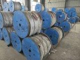 鋼絞線單位西安鋼絞線鋼絞線施工鋼絞線表示方法