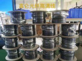 深圳HDMI4K 8K@60HZ 光纖線高清線工廠
