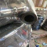 空压机高压风管A空压机风管专业生产厂家
