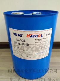 海拓SL合成冷冻机油18.9L冷冻机油