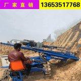 錨固鑽車護坡鑽機西藏那曲地區操作方便