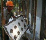 廠家直銷保溫板粘結砂漿