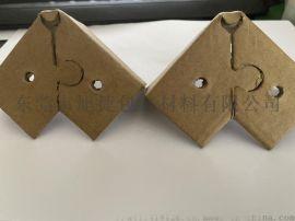供应惠州家具包角纸-纸箱防撞折弯纸护角采购