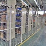 永腾专业生产仓库护栏车间绿色隔离网 小区围栏网 小区围墙隔离栅厂家