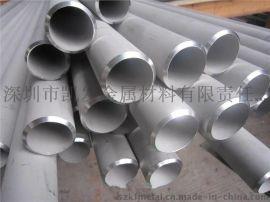 供应301不锈钢管_1Cr17Ni7不锈钢抛光管