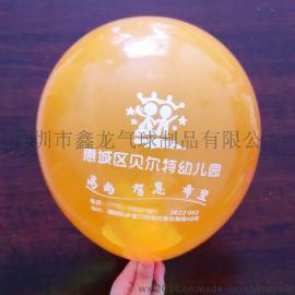 气球厂家批发 定制广告气球 印刷宣传用印字广告汽球