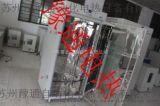 蘇州豫通CT-C通用型熱風迴圈烘箱 熱風迴圈乾燥箱 鼓風乾燥箱 電熱烘箱