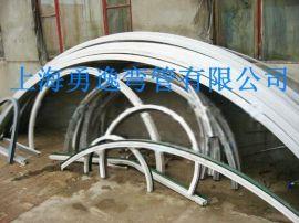 上海弯管厂供应幕墙型材加工