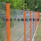 永腾丝网三角折弯铁丝护栏网 公路护栏网 花园绿化带隔离网 小区防护栅栏
