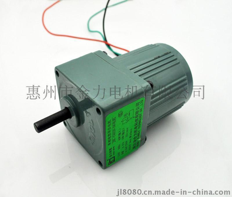 供應金力電機2IK/3IK/4IK系列直流減速電機 交流非同步減速電動機