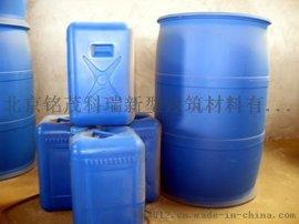 北京聚丙烯酸酯乳液厂家