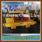 山東全成直銷手扶式雙鋼輪振動壓路機