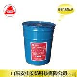 焊接飞溅物附着防止剂 浓缩型 涂抹用