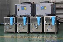 南京冷冻机厂家——**BS冷冻机组