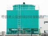 现货供应众信玻璃钢冷却塔