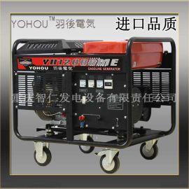 羽後電気YOHOU YH12000ME 10kva 单相 电启动 风冷 汽油 稀土永磁发电机 小型