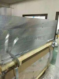 5052 5754   5A06 5083 中厚铝板