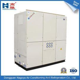 高雅 中央空调HS25水冷式带热回收恒温恒湿机 8HP 酒窖恒温恒湿机 热回收恒温恒湿机 冷暖中央空调