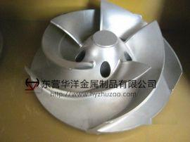精密铸造 熔模铸造 不锈钢开放式叶轮 闭叶式叶轮硅溶胶工艺