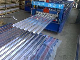750鋁瓦840鋁瓦850鋁瓦900鋁瓦的特別