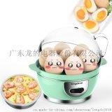 龙的LD-E9001煮蛋器蒸蛋器