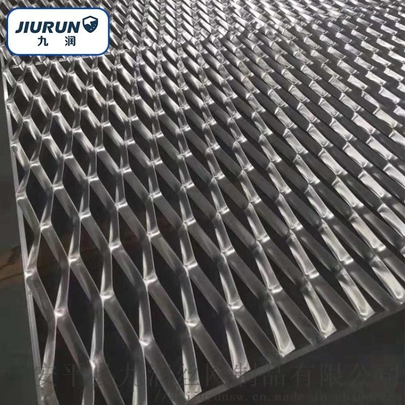 建築用鋼板網 金屬板網  金屬擴張拉伸網