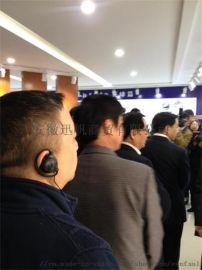 唐山市无线讲解器租赁公司 全程服务