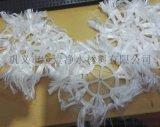 毛纺工业废水处理用组合填料