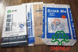 厂家直销食品级牛皮纸袋、纸塑复合袋、阀口袋