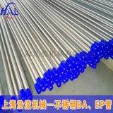 不锈钢管  高压金属软管