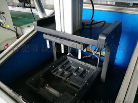 供应非标自动化测试设备