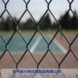 网球场护栏 包塑勾花网 勾花网厂家