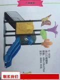 大量现货幼儿园组合滑梯供货商