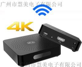 30米超高清4K HDMI影像无线传输器