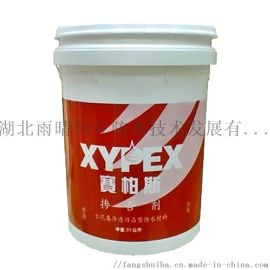 四川眉山赛柏斯渗透型防水液、赛柏斯路面专用防水剂品牌