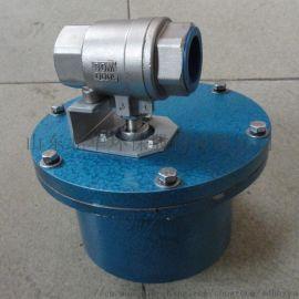 矿用DN/20矿用电动球阀 电动调节球阀 专业加工