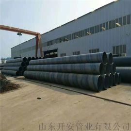 Q345b螺旋焊管现货 Q345b厚壁螺旋焊管