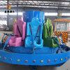南京游乐园游乐设备 冲浪旋艇童星游乐厂家品牌