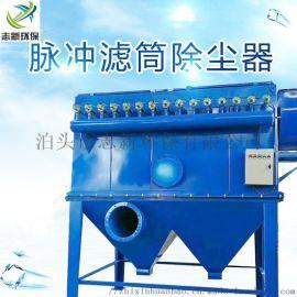 布袋除尘器脉冲环保设备除尘锅炉DMC袋式单机水泥仓顶工业除尘器