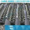 无人机夹具加工 铝合金五金工具配件CNC精密机加工