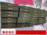 跳高防護墊子價格 訓練墊子銷售