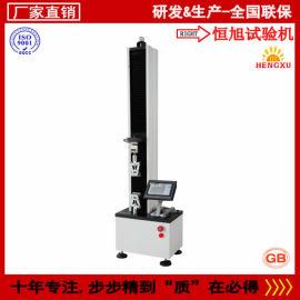 恒旭/HENGXU 专业生产触摸屏式电子拉力试验机
