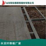 兰州30mm水泥纤维板做Loft夹层楼板