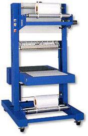 福绵袖口式封口套膜机/PE膜热收缩包装机实用性强