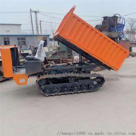 橡胶运输货物履带装载车 山东厂家履带运输车