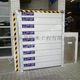 移動式防汛防洪擋水板 上海別墅車庫鋁合金擋水門報價