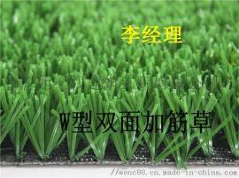 校园足球人造草坪,厂家优惠报价