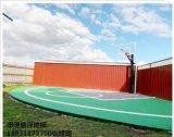 內蒙古室外懸浮地板幼兒園_專業生產廠家