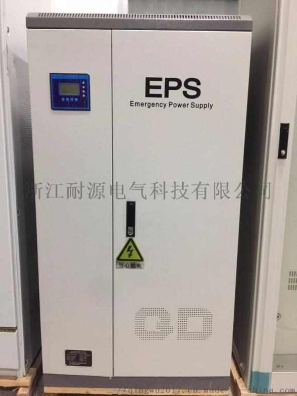 應急電源EPS-93KW/90分鍾標準