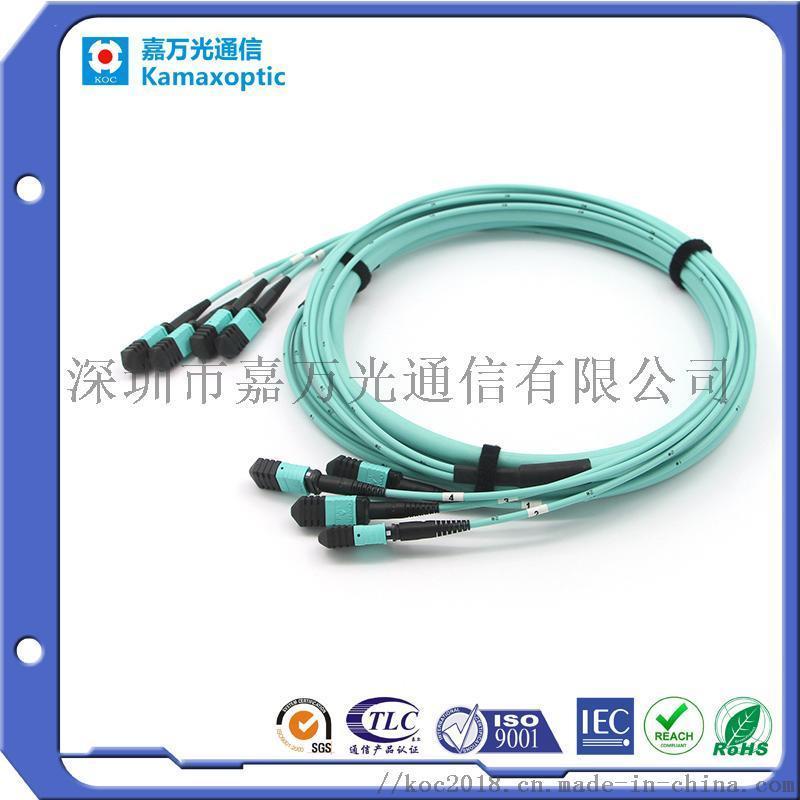 光纖跳線MPO-MPO48芯多模OM3光纖跳線